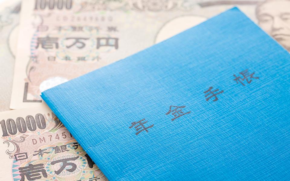 老後資産2000万円問題の隠れた影響